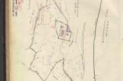 Kart- og delingsforretning, Landåsveien 111x.