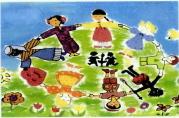 Illustrasjon av forsiden fra barnehagens årsplan (1997-1998)