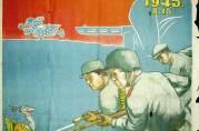 Propagandaplakat fra Koreakrigen, 1951. Etter sigende en souvenir fra Kim Il Sungs residens
